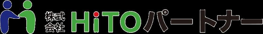 株式会社HiTOパートナー北九州・大分での人材採用、育成については、HiTOパートナーにお任せください!